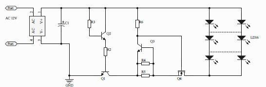 麻烦各位帮我分析下三极管电路