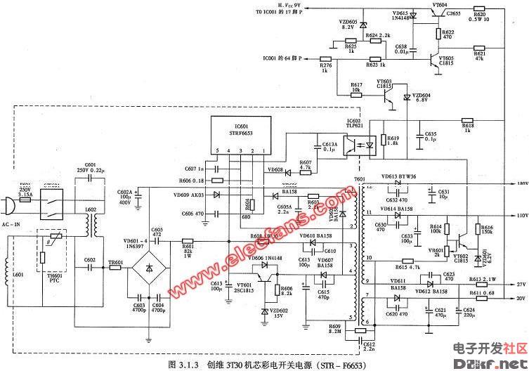 创维3t30机芯彩电开关电源电路(str-f6653)