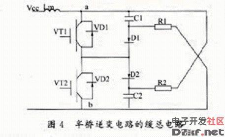 半桥结构串联谐振逆变电路原理图