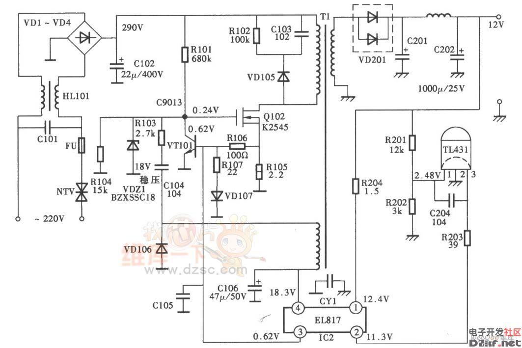 [电路图]利视达牌液晶彩电开关电源电路图