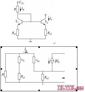 三极管电流源电路