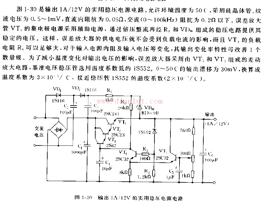 12v的实用稳压电源电路图