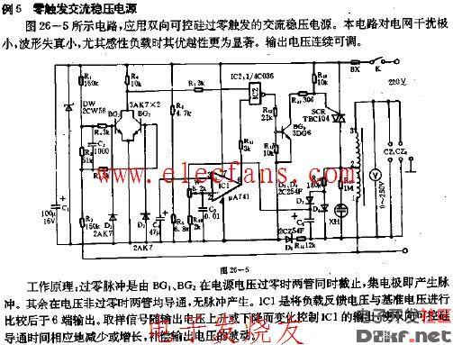 零触发交流稳压电源电路图