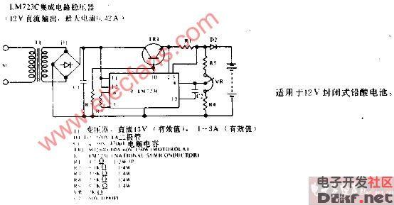 恒压限流充电器电路图