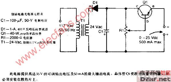 简易镍镉电池充电器电路图