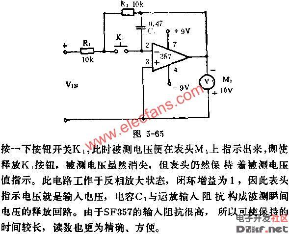 电压采样贯穿连接电路图