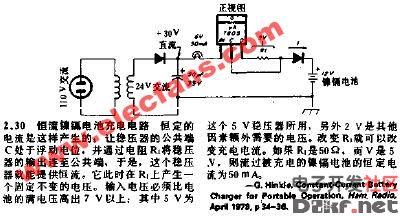 恒流镍镉电池充电电路