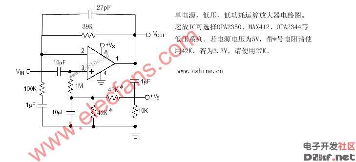 低功耗运算放大器电路