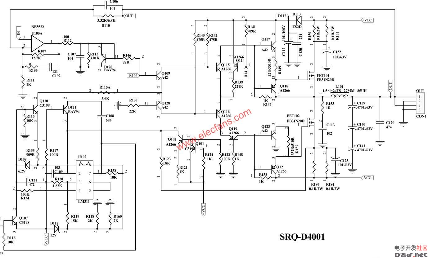 分立元件d类功放电路图