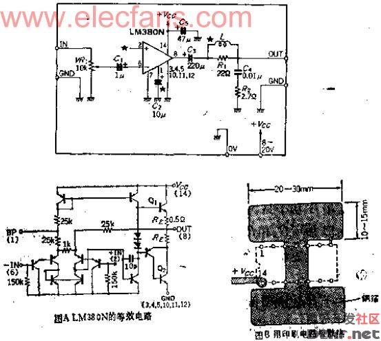 安装的1 2W音频功率放大器 原理图论坛 单片机电路论坛 MCU资讯论