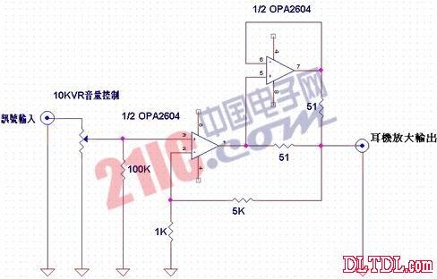 opa2604耳机功放电路原理图