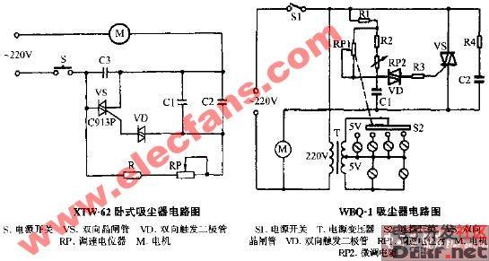 3000va/dc12v-ac230v逆变器电路图原理图
