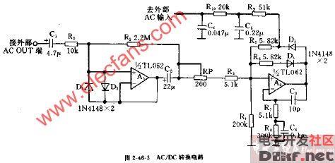 max133max134的adda转换电路图