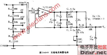 dt930f型交流电压测量电路图