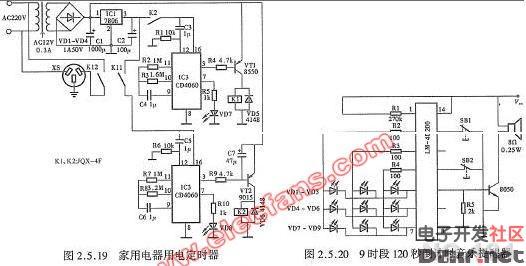 家用电器用电定时器电路图