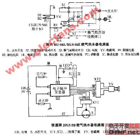 林内ru-56rus-56e燃气热水器电路图