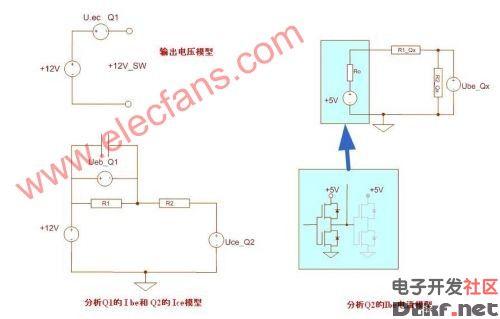 图文解析三极管的开关电路