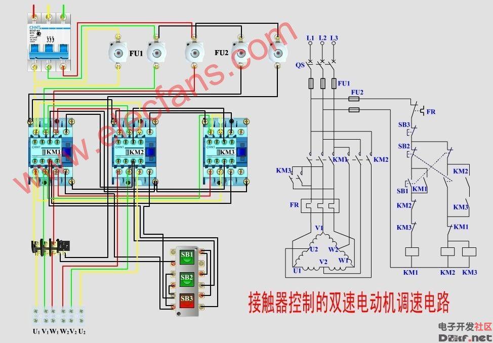 接触器控制的双速电动机调速电路
