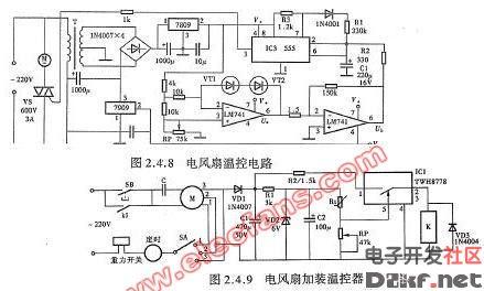 电风扇温控电路图