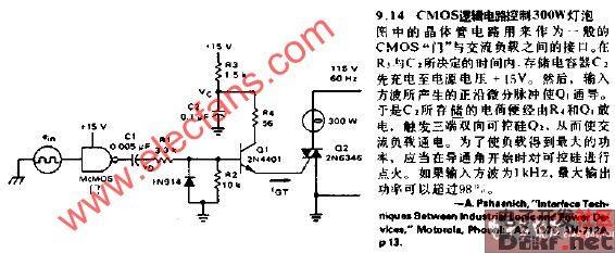 cmos逻辑电路控制300w灯泡电路